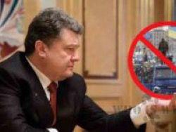 Новость на Newsland: Порошенко законодательно запрещает новый Майдан