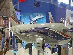 Рогозин об успешных испытаниях нового авиадвигателя