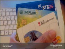 Деньги анонимны: банки хотят обойти паспортный контроль