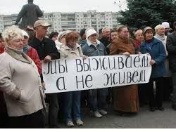 Новость на Newsland: Региональная политика России — слова и дела