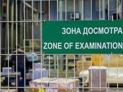 В Ровненской области на взятке попались таможенники