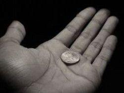 МЧС подтвердило информацию о проблемах с зарплатами