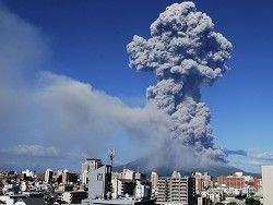 <![CDATA[ В Японии отменен режим эвакуации острова Кутиноэрабудзи ]]>