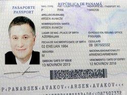 Аваков намерен сбежать на Майорку с панамским паспортом