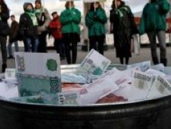 Падение экономики России в ноябре ускорилось до 4%