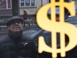 Новость на Newsland: Курс доллара впервые превысил 72 рубля