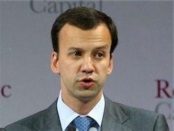 Дворкович назвал текущий курс рубля комфортным
