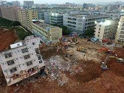 Новость на Newsland: Китайский чиновник покончил с собой после схода мусорного оползня