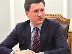 Новак назвал стоимость газа для Украины в I квартале