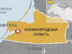 "Натовцев встретит ""калининградский бастион"""