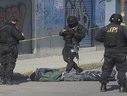 """В Мексике убит наркобарон по прозвищу """"Чахоточный"""""""