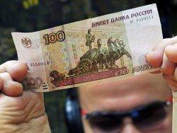 Экономический крах России: самый мрачный прогноз
