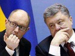 Новость на Newsland: На грани срыва: что будет с Украиной в наступающем году
