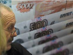 Банк РФ улучшил прогноз по росту вкладов в 2016 году