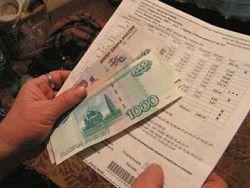Новость на Newsland: Россиян ждут неприятные сюрпризы в сфере ЖКХ
