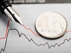 Назван официальный курс валют на новогодние праздники
