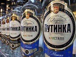 Должна ли в стране выпускаться водка  Путинка ?