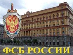 ФСБ: латвийские и литовские службы пытались собрать информацию