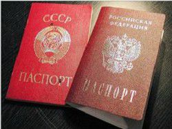 Застрявшие в СССР