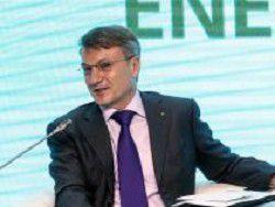 Глава Сбербанка Герман Греф подверг критике ЕЦБ