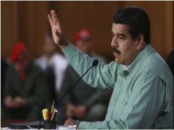 Мадуро объявил о чрезвычайных экономических мерах