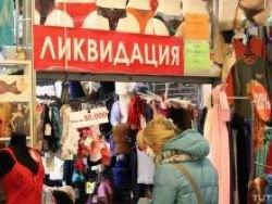 В Беларуси - всеобщая забастовка предпринимателей