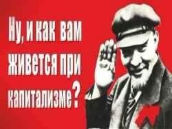 Каково ваше мнение о январских тезисах Каспарова?
