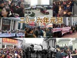 В Китае усиливаются протестные настроения
