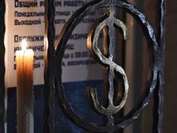 Новость на Newsland: Курс доллара пробил отметку в 75 рублей
