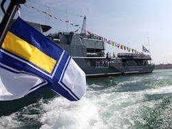 ВМС Украины: планы и реальность