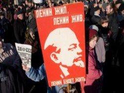 Россию ожидает столетний юбилей революций 1917 года