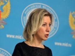 Новость на Newsland: МИД РФ: приток мигрантов в ЕС растет по вине Турции