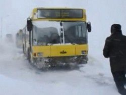 Гидрометцентр предупредил россиян о погодных кульбитах