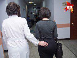 Клиника заплатит 15 миллионов пациенткам, зараженным ВИЧ