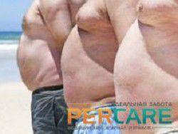 Ожирение может вызвать рак