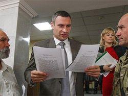Кличко объявил о введении в Киеве карантина из-за эпидемии гриппа