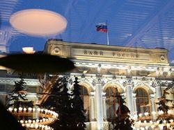 Отток капитала из России сократился в три раза