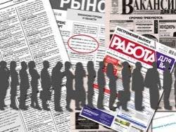 Роструд: годовой рост безработицы в РФ превысил 15%