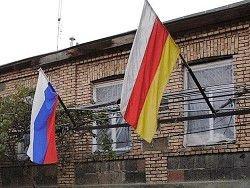 Жителей Южной Осетии зарегистрировали в качестве избирателей в РФ