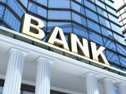 Украинские банки признаны самыми ненадежными в мире