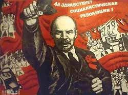 Прав ли Путин, что революция Ленина была не нужна?