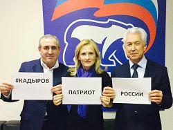 На митинг в поддержку Кадырова пришло миллион человек