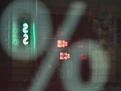 Падение рубля лишь частично повлияло на продажи туров