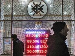 Morgan Stanley резко ухудшил прогноз по рублю