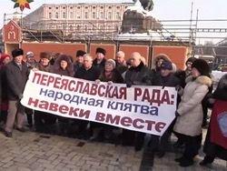 Новость на Newsland: В Киеве прошел митинг за воссоединение с Россией