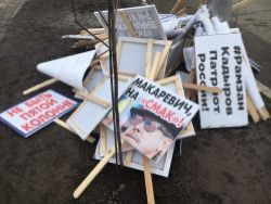 Минпечати Чечни рассказало про митинг, которого не было