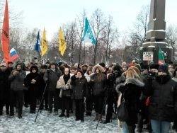 В Москве прошел митинг против репрессий
