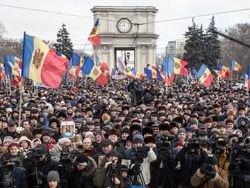 Десятки тысяч людей вышли на протестную акцию в Кишиневе