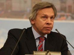 Пушков посоветовал ПАСЕ временно забыть о России