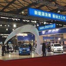 Китайские автокомпании SAIC и NAC объединяются для захвата мира